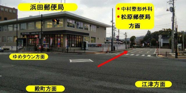 9号線 浜田郵便局前 交差点